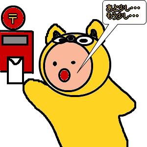 Cocolog_oekaki_2009_08_22_01_31