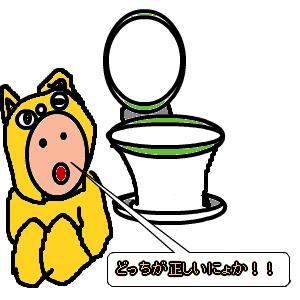 Cocolog_oekaki_2009_09_18_00_36_2