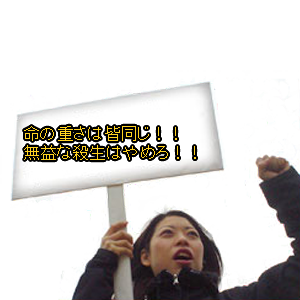 Neta_005_cocolog_oekaki_2009_09_2_2