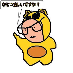 Cocolog_oekaki_2009_10_07_01_24
