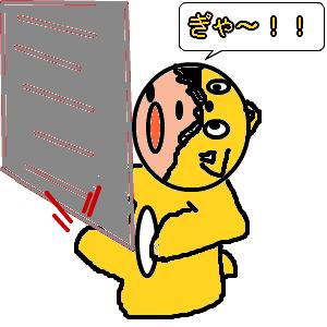 Cocolog_oekaki_2009_10_08_14_52
