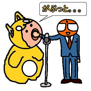 Neta_019_cocolog_oekaki_2009_10_08_