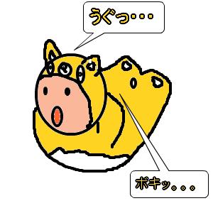 Cocolog_oekaki_2009_10_24_19_54