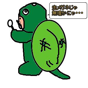 Cocolog_oekaki_2009_11_27_15_40