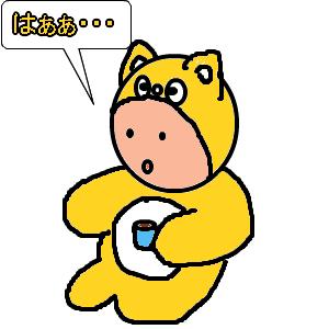 Cocolog_oekaki_2009_12_08_14_51