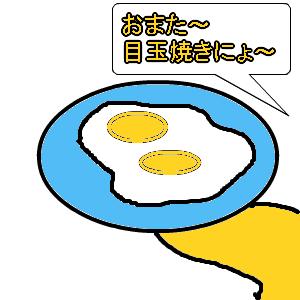 Cocolog_oekaki_2010_01_18_20_31