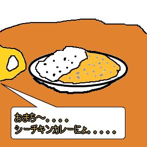 Cocolog_oekaki_2010_02_06_17_44