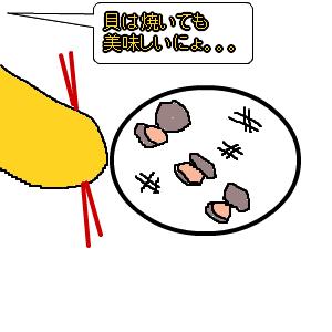 Cocolog_oekaki_2010_03_22_13_12