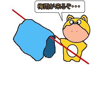 Cocolog_oekaki_2010_05_18_12_58
