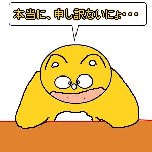Cocolog_oekaki_2010_05_27_12_17