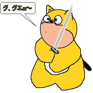 Cocolog_oekaki_2010_06_13_17_03