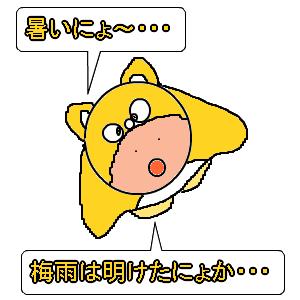 Cocolog_oekaki_2010_07_17_11_24