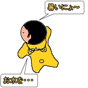 Cocolog_oekaki_2010_07_20_13_47