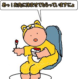 Cocolog_oekaki_2010_07_22_15_09