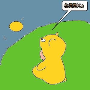 Cocolog_oekaki_2010_09_15_17_51