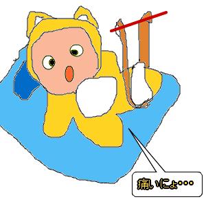 Cocolog_oekaki_2012_04_12_16_30
